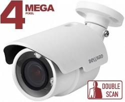 Уличная IP видеокамера Beward BD4640RCV2