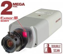 Корпусная IP видеокамера Beward BD5260