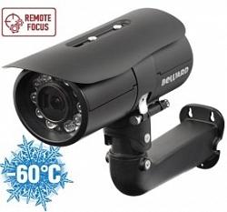 Уличная IP видеокамера Beward B1510RCVZ
