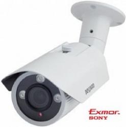 Уличная IP видеокамера Beward B1510RV