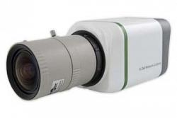 Корпусная IP видеокамера Smartec STC-IPX3062A/1 SURV