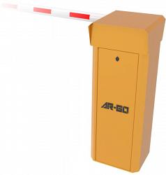 Автоматический шлагбаум ARGO Vira 5006