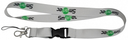 Ремешок с пряжкой серый Smartec ST-AC203LY-GR
