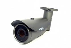 Уличная IP видеокамера Amatek AC-IS406V (2,8-12)