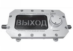Светозвуковое табло взрывозащищенное ФИЛИН-Т-12-А-Б