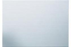Лицевая панель глухая для IQ8Control - Esser 786100