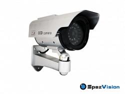 Муляж уличной камеры с ИК-подсветкой SpezVision K-500 MU