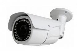 Уличная IP видеокамера Hitron NUX-6587D